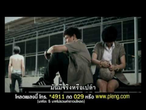 ลับหลัง : Sunshine | Official MV
