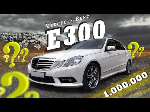 Купить 10 летний Mercedes E class (w212) за 1 млн в 2020 ?