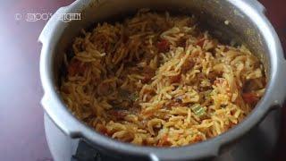 Tomato Biryani with coconut milk | How to Prepare Tomato Biryani | Pressure cooker tomato rice