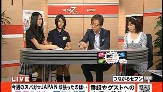 2011/05/31 (火) つながるセブン その2 SUPER☆GiRLS(スーパーガールズ...