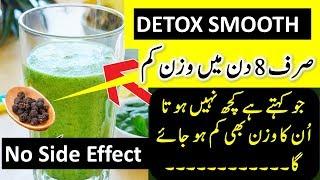 Pure colon detox to buy