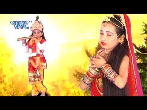 Aai Thi Aaj गलियन में -Sawariya Ka Lifafa - Juhi Kasera- Bhojpuri Krishna Bhajan 2015