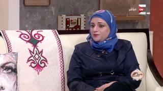 بالفيديو.. خاطبة: أمهات «البنات» أكثر طلبا لزواج بناتهن من الرجال