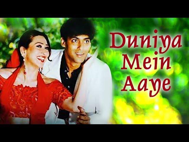 Duniya Mein Aaye | Salman Khan | Rambha | Judwaa Songs | Kumar Sanu | Kavita Krishnamurthy