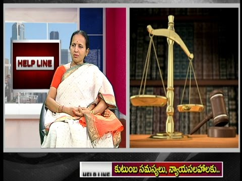 Discussion on Family Legal Issues And Legal Counseling || Part 1|| Helpline.