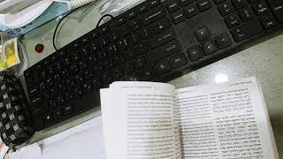 히브리어 영어대조성경 리뷰 이베이에서 구입한 성경