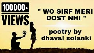 Download | WO SIRF MERI DOST NHI | Poetry by Dhaval Solanki | MP3 song and Music Video