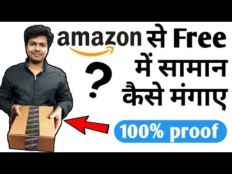 Free Amazon Gifts   How To Get Free Products From Amazon  Free Products  Technical Done  