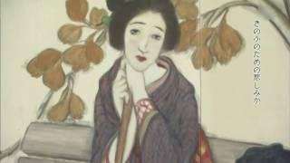 梅林茂的音符從鈴木清順的竹久夢二開始踏過王家衞花樣年華的暗巷錯落在高行健的水墨