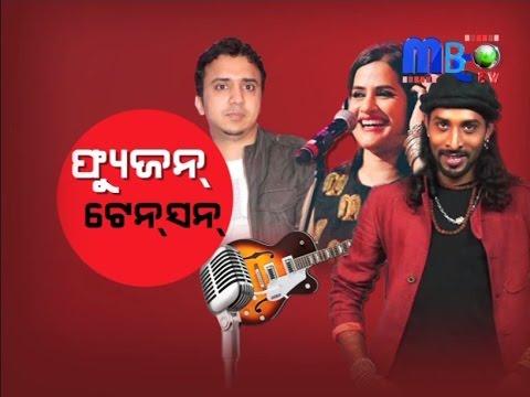 MTV Coke Studio - Rangabati Fusion by Sona Mohapatra Controversy | FusionTrans | Views Tonight