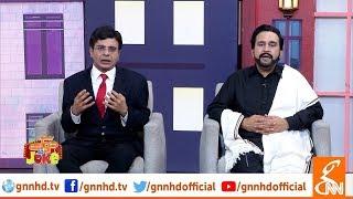 Joke Dar Joke | Comedy Delta Force | Hina Niazi | GNN | 24 March 2019