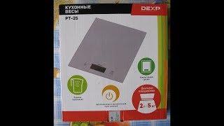 Кухонные весы DEXP PT-25, подробный обзор / Review kitchen scale DEXP PT-25