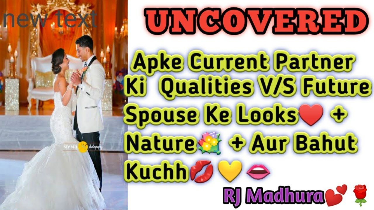 Hindi Tarot Reading|Pick A Card|Current Partner Qualities🌹 V/S Future Spouse Qualities💐|Love Reading