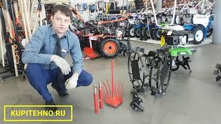 как подобрать навесное оборудование для мотокультиваторов и мотоблоков