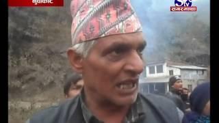Sagarmatha News 2073 10 15