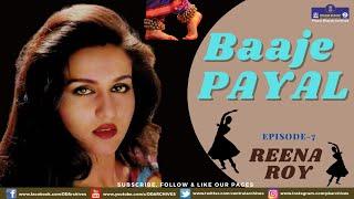 BAAJE PAYAL REENA ROY EPI 07