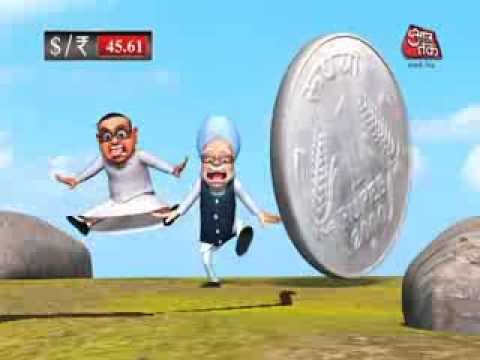So Sorry  - Aaj Tak - So Sorry: Falling Indian Rupee