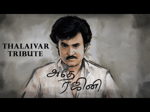 Athae Rajini - A Tribute To Superstar Rajini | Petta Paraak | 2.0 Movie | Ma Ka Pa Anand | CoverCrew