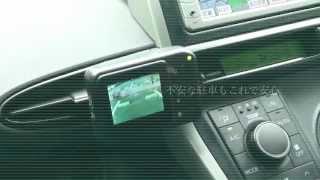 Repeat youtube video ワイヤレスバックカメラ WS−G001