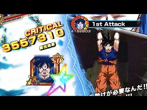 HE IS THE BEST LR ON GLOBAL!! 100% RAINBOW LR SPIRIT BOMB GOKU SHOWCASE | DBZ: Dokkan Battle