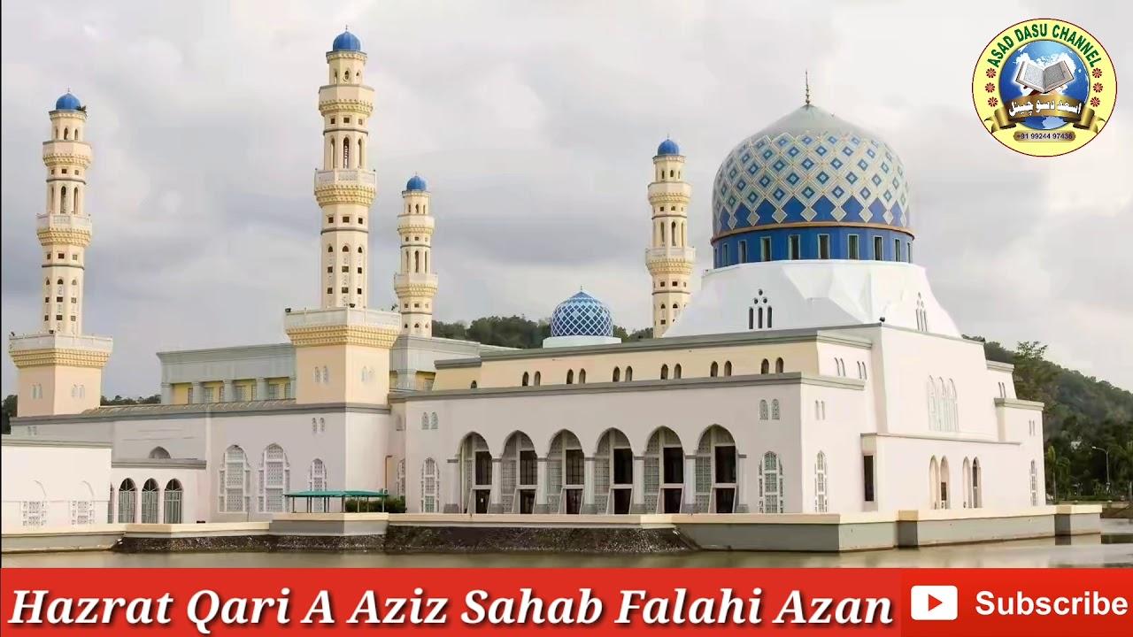 Download Hazrat Qari A Aziz Sahab Falahi Azan