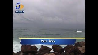 7 PM | Ghantaravam | News Headlines | 22nd April 2019 | ETV Andhra Pradesh