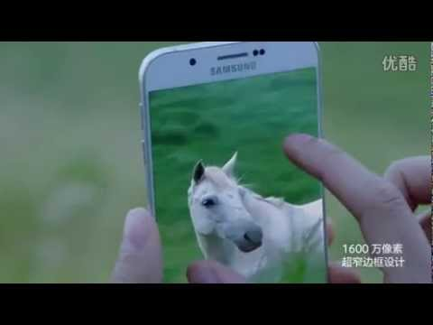 Samsung Galaxy A8 Commercial