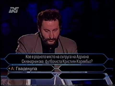 Stani Bogat Romeo Dimitrov 16032003.avi