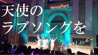 天使のラブソングを from 5th Single「もっともっともっと話そうよ-Digital Native Generation-」収録曲 編曲:KiWi =News= 10月23日発売、 たこやきレインボー(@taco_staff) ...