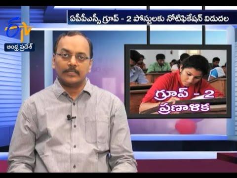 Lakshyam |  13th November 2016 | Full Episode | ETV Andhra Pradesh