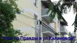 видео продажа квартир Днепр