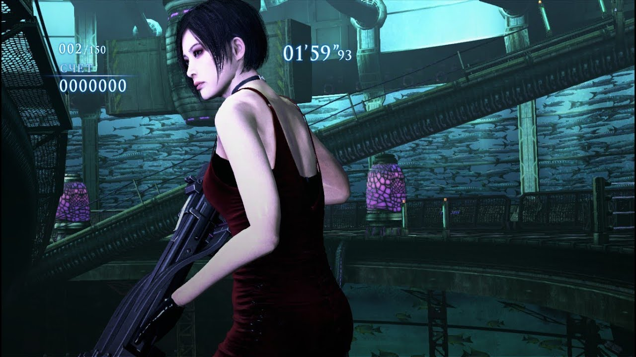 Ada Wong (Resident Evil 2 Remake) |