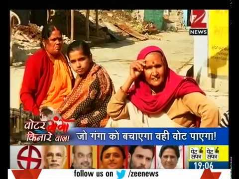 What does people of Kanpur think about upcoming elections in Kanpur?