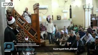 مصر العربية | المنيا تحتفل بالسنة الهجرية الجديدة