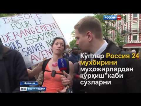 Французлар Россия 24 каналидан ғазабда