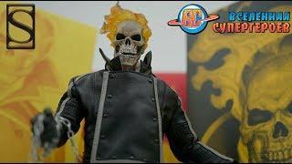 Фигурка Призрачный Гонщик | Ghost Rider Sideshow Collectibles
