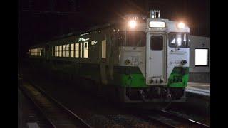 ダイヤ改正前]『キハ40系×2両編成(キハ40-584+キハ40-534)[241D]』2020/3/12(JR磐越西線・塩川駅)