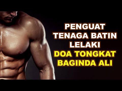 PENGUAT TENAGA BATIN LELAKI: Doa Tongkat Baginda Ali