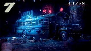 Hitman: Absolution прохождение на геймпаде часть 7 Убить людей Вейда