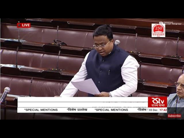 BJD MP Dr Sasmit Patra  demand  in Rajya Sabha