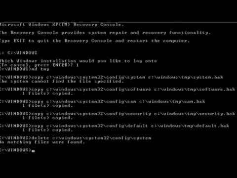 حل مشكلة Windows System32 Config System