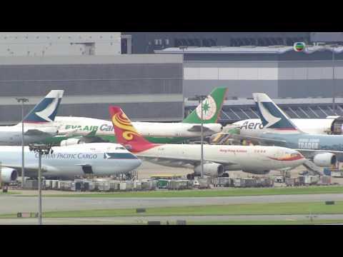 香港航空交通管制員