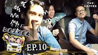 the-driver-ep-10-ซันนี่-พี่บอล