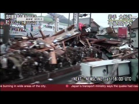 CNN: Chaos, destruction as quake hits Japan