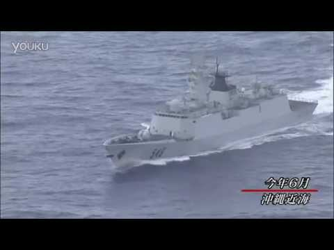 New frigate of Chinese Navy Type054A 中國海軍548艦,日本自衛隊拍攝。