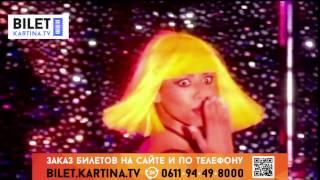 Crazy Horse Cabaret в Германии(Легендарное французское кабаре Crazy Horse выступит в Дюссельдорфе с 16 по 20 декабря 2015 года с новой шоу-программ..., 2015-11-12T13:33:28.000Z)