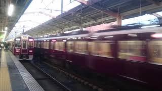 阪急8300系8313F 快速特急(雅洛代走) 茨木市駅を猛スピードで通過