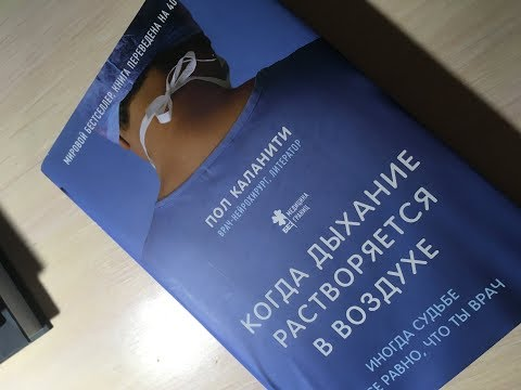 Книга: Ты и я: отношения в паре. Секреты доктора