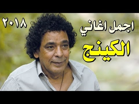 تحميل اجمل ما غنى محمد منير mp3