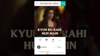 my-voice-duet-arijit-shreya-sun-raha-hai